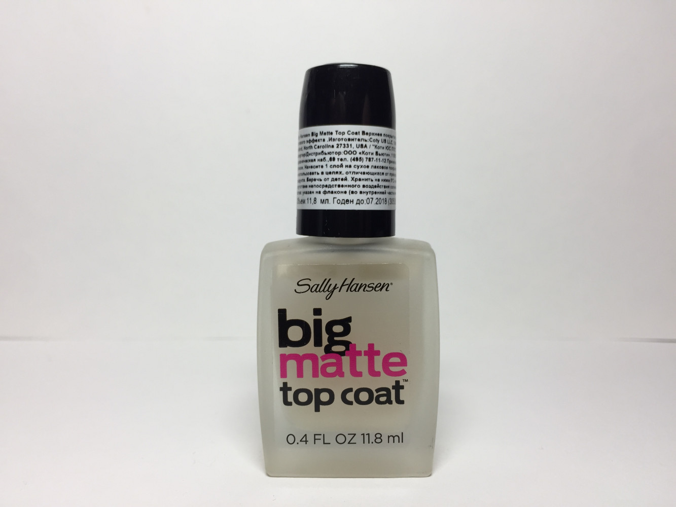 Топ Big matte top coat Sally Hansen