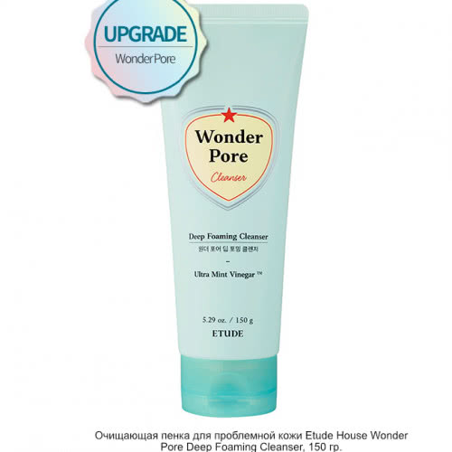 Очищающая пенка для кожи с расширенными порами Etude House Wonder Pore Deep Foaming Cleanser