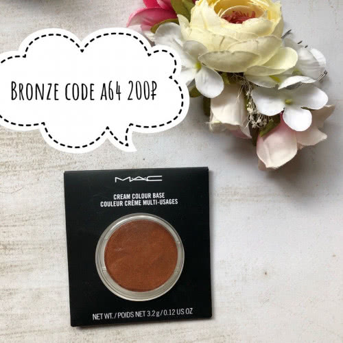 mac color base bronze